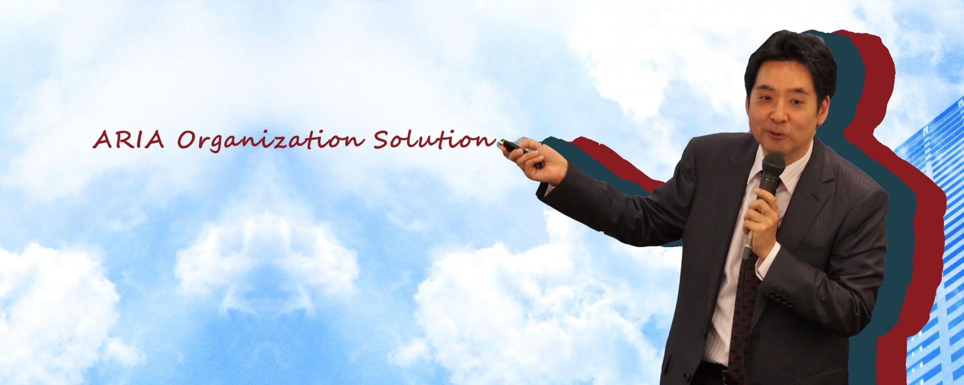 組織ののびしろは、人事制度で決まる。 のびしろ経営の専門家 伊藤治男